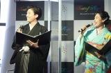 『W1SH RIBBON DISCOVER & CONNECT THE WORLD』記者発表会のMCを務めた(左から)國元なつき、生島翔