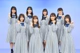 『第41回高校生クイズ』メインサポーターに就任した日向坂46 (C)日本テレビ