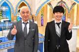 28日放送のバラエティー特番『審査員長・松本人志』(C)TBS