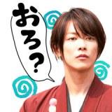 シリーズ初の『るろうに剣心 最終章』LINEスタンプが発売