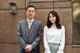 石川恋『捜査一課長』第2話ゲスト