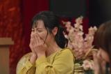 22日放送『ダウンタウンDX芸人の奥さま大集合スペシャル!』に出演する和泉杏(ハルカラ) (C)読売テレビ