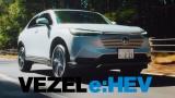 Honda新型「VEZEL」