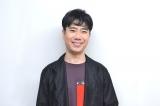 藤井隆のツイッターにマシュー降臨