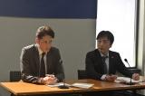 テレビ朝日系木曜ドラマ『桜の塔』第1話より(左から)玉木宏、関智一(C)テレビ朝日