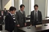 テレビ朝日系木曜ドラマ『桜の塔』第2話より(左から)関智一、椎名桔平、玉木宏 (C)テレビ朝日