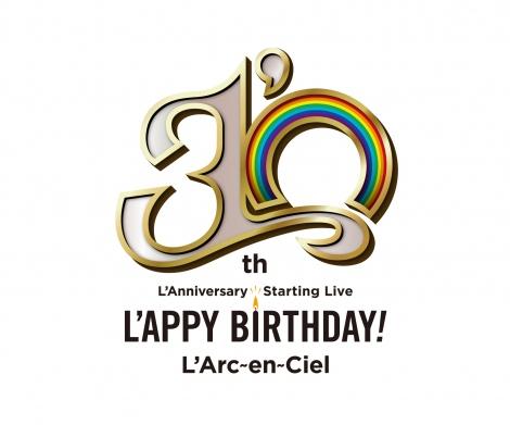 虹がかかった結成30周年記念ライブロゴ