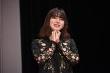 『映画 賭ケグルイ 絶体絶命ロシアンルーレット』の完成披露イベントに登壇した池田エライザ