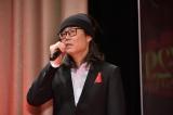 『映画 賭ケグルイ 絶体絶命ロシアンルーレット』の完成披露イベントに登壇した英勉監督