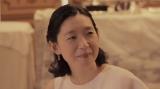 『ソロ活女子のススメ』第5話(4月30日放送)より (C)「ソロ活女子のススメ」製作委員会