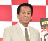 ダンス普及で高齢者の長寿に期待した杉良太郎 (C)ORICON NewS inc.