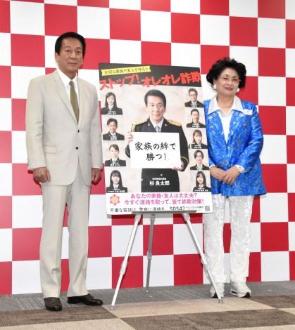 (左から)杉良太郎、櫻井よう子会長=「全国地域婦人団体連絡協議会」 (C)ORICON NewS inc.