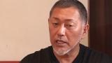 「人生でもう一回、ホームランを打ちたい」と語った清原和博氏 (C)テレビ東京