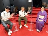 東村アキコが出演=『出川&飯尾のどん底さん家にお邪魔します。』 (C)テレビ東京