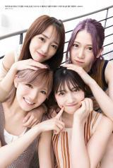 『BRODY』6月号に登場するAKB48(上段から)向井地美音、茂木忍、(下段左から)岡田奈々、村山彩希