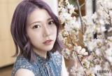 『BRODY』6月号に登場するAKB48・茂木忍