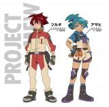 アニメ「ポケットモンスター」新キャラクターのツルギ、アサヒ (C)Nintendo・Creatures・GAME FREAK・TV Tokyo・ShoPro・JR Kikaku (C)Pokemon