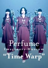 "Netflixで配信が開始されたPerfumeのオンラインライブ『Perfume Imaginary Museum ""Time Warp""』"