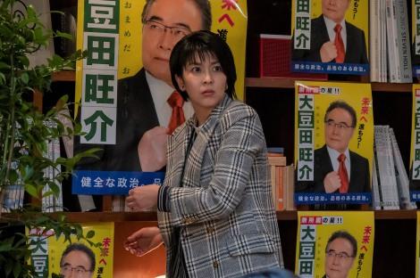 連続ドラマ『大豆田とわ子と三人の元夫』第3話場面カット(C)カンテレ