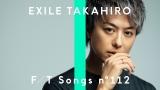 YouTubeチャンネル「THE FIRST TAKE」第112回にEXILE TAKAHIROが初登場