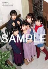Roselia&楠木ともり特集、『声優グランプリplus femme』発売決定 (C)Shufunotomo Infos Co.,Ltd. 2021