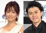 前田敦子と勝地涼、離婚報告