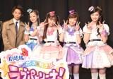 役者の先輩として加藤清史郎(左)がラブパトリーナの4人にアドバイス (C)ORICON NewS inc.