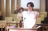 """永野芽郁=4月26日放送、""""月9""""ドラマ『イチケイのカラス』第4話より (C)フジテレビ"""
