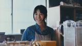 第1話=Huluオリジナル『息をひそめて』4月23日(金)より全話独占配信中(全8話)