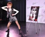 歌手デビュー50周年新曲「深夜零時、乱れ心」のパフォーマンスを披露した小柳ルミ子 (C)ORICON NewS inc.