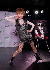 歌手デビュー50周年新曲「深夜零時、乱れ心」のパフォーマンスを披露した小柳ルミ子