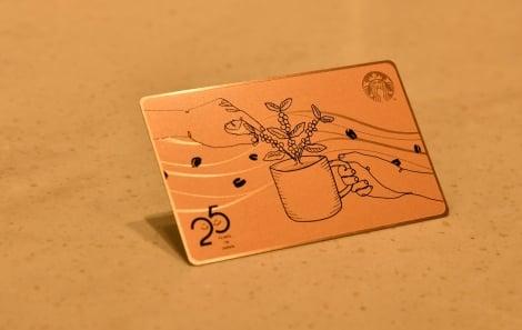 サムネイル オンライン抽選限定のる『スターバックス カード ギフト 25YEARS』