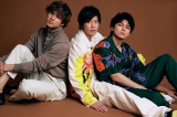 『Oggi』6月号に登場する(左から)山田裕貴、田中圭、眞栄田郷敦