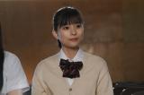 土曜ドラマ『コントが始まる』第2話に出演する芳根京子 (C)日本テレビ