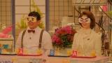 『最高のオバハン 中島ハルコ』の場面カット (C)東海テレビ