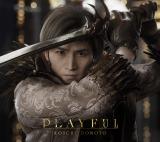 CG化した堂本光一=オリジナルアルバム『PLAYFUL』のジャケット写真(初回盤A)