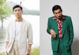 s**t kingzのOguri(左)が本表・小栗基裕で役者デビュー。映画『孤狼の血 LEVEL2』(8月20日公開)上林組のヤクザとして銀幕で暴れ回る (C)2021「孤狼の血 LEVEL2」製作委員会