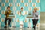『やかんの麦茶 from 一』発売記念PRイベントに登場した(左から)井戸田潤、小芝風花、小沢一敬