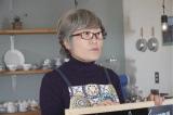 珈琲界では有名なカフェ店主・モタエ(光浦靖子)(C)「珈琲いかがでしょう」製作委員会