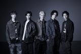 新曲「Magic Touch」のMVが公開されるKing & Prince