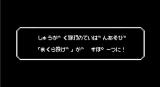 熱血硬派くにおくん×全日本まくら投げ大会in伊東温泉がコラボ