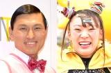 (左から)春日俊彰、フワちゃん (C)ORICON NewS inc.