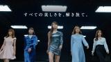 『放置少女〜百花繚乱の萌姫たち〜』新TVCMに出演する(左から)新田さちか、足立梨花、深田恭子、大野いと、佐野ひなこ