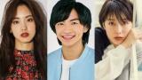 少年忍者・川崎皇輝、舞台初主演