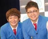 銀シャリ(左から)鰻和弘、橋本直(C)ORICON NewS inc.