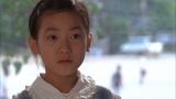 『ショートショート フィルムフェスティバル & アジア 2021』アジア&ジャパンプログラム特別上映作品『リコーダーのテスト』監督:Kim Bo-ra 韓国/28:00/ドラマ/1998