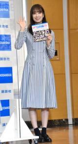 オフショット写真集『日向撮(ひなさつ)VOL.01』の記者会見に出席した日向坂46・佐々木久美 (C)ORICON NewS inc.