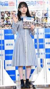 オフショット写真集『日向撮(ひなさつ)VOL.01』の記者会見に出席した日向坂46・金村美玖 (C)ORICON NewS inc.