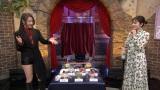 NHK総合で放送される『マジックバトル 春の陣』より(C)NHK