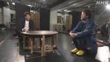29日放送の『インタビュー ここから』に出演するムロツヨシ(右)と聞き手の青井実アナウンサー(左)(C)NHK